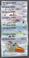 Bhutan,  Scott 2018 # 631-638,  Issued 1988,  Set Of 8,   MNH,  Cat $ 13.25,  Disney - Bhutan