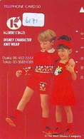 Télécarte Japon DISNEY / 110-98585 - CHARACTER KNIT WEAR (6171) Japan Phone Card Telefonkarte - Disney