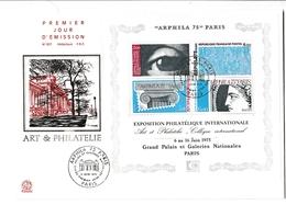 Bloc Arphila - FDC Paris 1975 - FDC