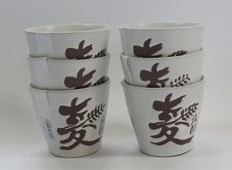 6 Shochu Cups - Ceramics & Pottery