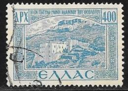Greece, Scott # 527 Used Monestery, 1950 - Greece