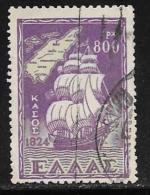 Greece, Scott # 530 Used Ship, 1950 - Greece