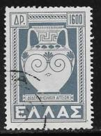 Greece, Scott # 533 Used Vase, 1950 - Greece