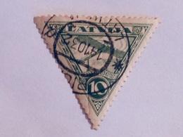 LETTONIE  1921  LOT# 1 - Lettonie