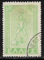 Greece, Scott # 534 Used Colossus, 1950, Light Stain - Greece