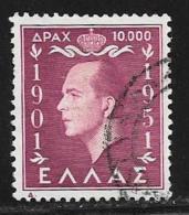 Greece, Scott # 548 Used King Paul L, 1952 - Greece