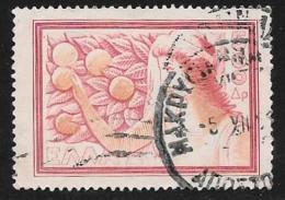 Greece, Scott # 549 Used Oranges, 1953 - Greece