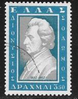 Greece, Scott # 602 Used Solomos, 1957 - Greece