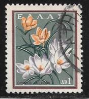 Greece, Scott # 628 Used Flowers, 1958 - Greece