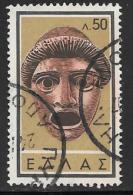 Greece, Scott # 650 Used Mask, 1959 - Greece