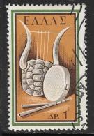 Greece, Scott # 651 Used Flute, 1959 - Greece