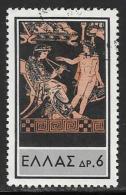 Greece, Scott # 655 Used Actors, 1959 - Greece