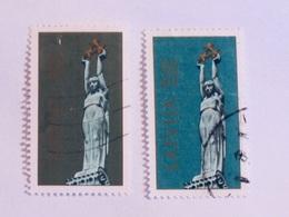 LETTONIE  1991  LOT# 5 - Lettonie