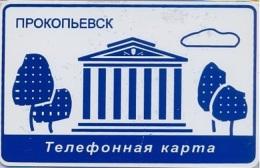 PROKOPIEVSK : PRO01 45min PROKOPIEVSK Blue Theatre USED - Russia