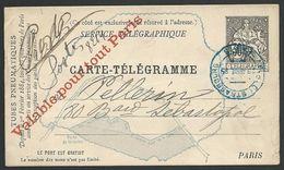 FRANCE 1885 30c Telegramme Postcard Used...................................47856 - 1877-1920: Semi Modern Period