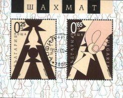 Bulgaria ( Bulgarie) 2002 Chess, Game Used Cancelled Block M/S (U-56) - Chess
