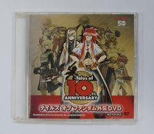Anime DVD JPN : Tales Of Fandom Gaiden 10th Anniversary - Animation