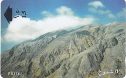 11736-SCHEDA TELEFONICA - OMAN - USATA - Oman