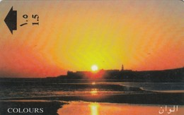 11737-SCHEDA TELEFONICA - OMAN - USATA - Oman