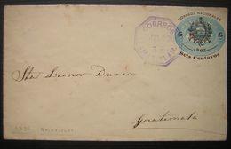 Guatemala 1896 Amatitlan, Entier Postal Surchargé Cinco Centavos Barré Seis Centavos, Nouveau Tarif De 1895 ! - Guatemala