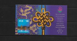 O) 1999 HONG KONG, ARCHITECTURE- WORLD PHILATELIC EXHIBITION IN CHINA 1999,STAMP SHEETLET, SOUVENIR MNH - 1997-... Chinese Admnistrative Region