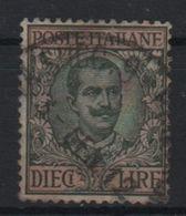 1910 Florelae 10 L. US - Usati