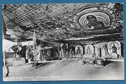SRI LANKA CEYLON THE ROCK TEMPLE DAMBULLA 1952 - Sri Lanka (Ceilán)