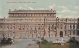 CPA - Buenos Aires - Teatro Colon - Vista Lateral - Argentine