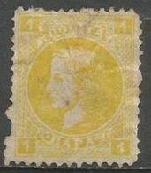 Serbia - 1869 Prince Milan 1p Used   Sc 16 - Serbia