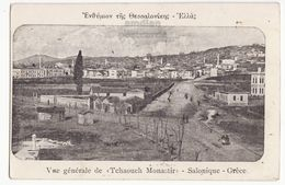 GREECE Salonica, TCHAOUCH MONASTIR (VLATADES MONASTERY) VIEW C1910s Vintage Thessaloniki Salonique Postcard - Greece
