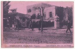 GREECE Thessaloniki Salonica, VIEW OF KING GEORGE SQUARE 1910s Vintage Salonique Postcard - Greece