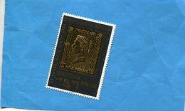 BHUTAN--Stamp Gold -sur Pellicule Or 22 Carats - The Penny Black -victoria - Bhutan