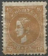 Serbia - 1869 Prince Milan 10pa Yellowish-brown Used   SG 30 - Serbia