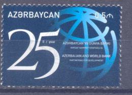 2017. Azerbaijan, Partnering With World Bank, 1v, Mint/** - Azerbaïjan
