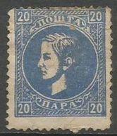 Serbia - 1869 Prince Milan 20pa Deepish Blue Used   SG 43a  Sc 20a - Serbia