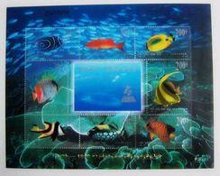 PJZ-12 1999 China 1998-29,  Seafloor World - Coral Reef Ornamental Fish Sheetlet - Neufs