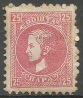Serbia - 1869 Prince Milan 25pa Pinkish-red MH   SG 39b  Sc 21 - Serbia