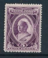 NIGER COAST, 1897 5d Perf. Compound 12 And 14 (wmk CA) Unused, SG70b, Cat £38 (E) - Nigeria (...-1960)