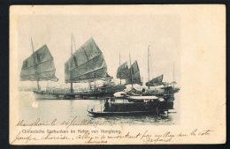 CHINE HONGKONG -Chinesische Dschunken Im Hafen Von Honglong - Scans Recto Verso - écrite Au Verso - Paypal Sans Frais - China (Hongkong)