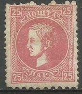 Serbia - 1869 Prince Milan 25pa Dull Pinkish-red MH   SG 39C  Sc 21 - Serbia