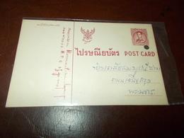 B681  Tailandia Intero Postale Cm9x14 - Tailandia