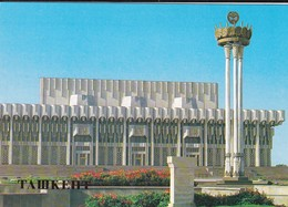 OUZBEKISTAN---capitale TASHKENT--palace Of Friendship Of The Peoples Of The U.S.S.R.--voir  2 Scans - Ouzbékistan