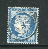 Y&T N°55- Cachet à Date De PARIS En Noir, 1ére Levée Avant Ouverture (Etoile à La Place De La Levée) 30 Mars 1876 - 1871-1875 Ceres