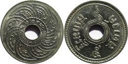 Thaïlande - Rama VIII (1935-1946) - 5 Satang 2480 (1937) - Thaïlande