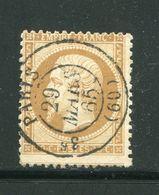 Y&T N°21- Cachet à Date De PARIS Avec Cachet De Routes échoppé à Droite Du 29 Mars 1865 - 1862 Napoleon III