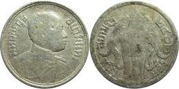 Thaïlande - Rama VI (1910-1925) - 1 Salung 2462 (1919) - Thaïlande