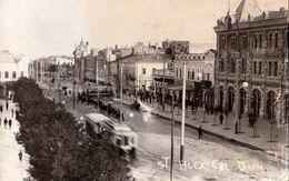 BASARABIA : CHISINAU / KISHINEV / KICHINEW : STRADA ALEXANDRU CEL BUN - CARTE VRAIE PHOTO / REAL PHOTO ~ 1920 (ab515) - Moldavie