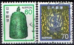 JAPAN # FROM 1980 STAMPWORLD 1439-40 - 1926-89 Emperor Hirohito (Showa Era)