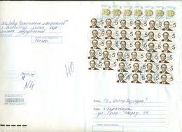 Kazakhstan. One Envelope Passed The Mail. 41 Stamps On Envelope. Registered. - Kazakhstan