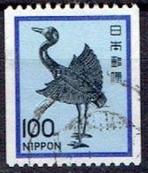 JAPAN # FROM 1981 STAMPWORLD 1465C - 1926-89 Emperor Hirohito (Showa Era)